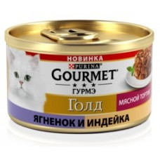 Gourmet Gold Мясной Тортик Ягненок с индейкой, 85г (42619)