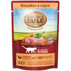 Nature's Table Натуральный Влажный рацион для взрослых кошек всех пород Индейка в соусе (P25345)