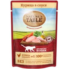 Nature's Table Натуральный Влажный рацион для взрослых кошек всех пород Курица в соусе (P25344)