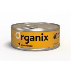 Organix консервы для кошек с цыпленком 100г (P22957)