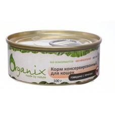 Organix консервы для кошек с говядиной и печенью