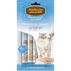 Деревенские лакомства Нежное пюре из тунца для кошек 4*10г (P25447)