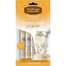 Деревенские лакомства Нежное пюре из курицы для кошек 4*10г (P25446)