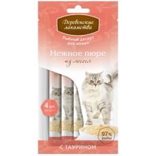 Деревенские лакомства Нежное пюре из лосося для кошек 4*10г (P35330)