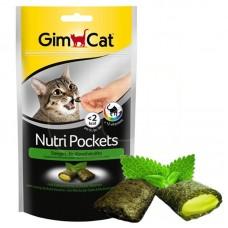 Gimcat Nutri Pockets Подушечки с кошачьей мятой и мультивитаминами 60 г (P25472)