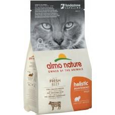 Almo Nature Holistic Adult для взрослых кошек с говядиной и коричневым рисом