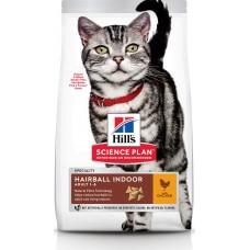 Hill's Science Plan HAIRBALL CONTROL INDOOR корм для кошек  для выведения шерсти из желудка у домашних кошек, с курицей