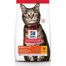Hill's Science Plan ADULT для взрослых кошек от 1 до 6 лет для поддержания жизненной энергии и иммунитета, с курицей