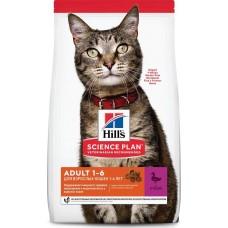 Hill's Science Plan ADULT для взрослых кошек от 1 до 6 лет для поддержания жизненной энергии и иммунитета, с уткой