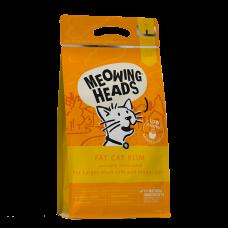 """Meowing Heads для кошек с избыточным весом с курицей и лососем """"Худеющий толстячок"""""""