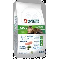 Ontario ADULT CASTRATE для взрослых для стерилизованных и кастрированных кошек с курицей