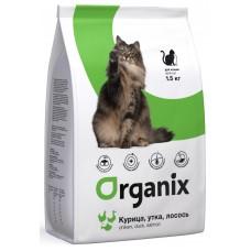 Organix ADULT CAT сухой корм для кошек с курицей, уткой и лососем