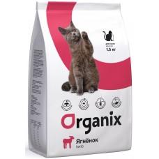 Organix ADULT CAT сухой корм для кошек с ягненком