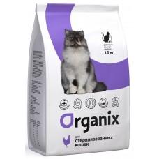 Organix STERILIZED сухой корм для стерилизованных кошек с курицей