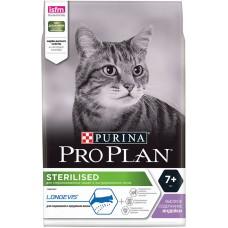 Pro Plan STERILISED 7+ стерилизованных кошек и кастрированных котов старше 7 лет, индейка