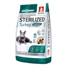 Зоогурман STERILIZED сухой корм для стерилизованных кошек с индейкой