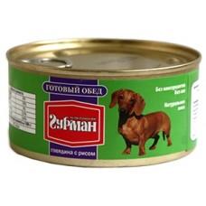 Четвероногий Гурман ГОТОВЫЙ ОБЕД консервы для собак говядина с рисом, 325гр. (C11884)