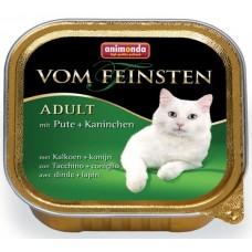 Animonda VOM FEINSTEN Adult Консервы для кошек с индейкой и кроликом 100г (83442/P22022)