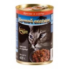 Ночной охотник консервы для кошек кролик/сердце кусочки желе 400 гр. (04835)
