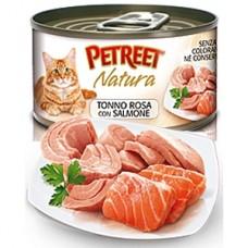 Петрит консервы для кошек Кусочки розового тунца с лососем 70гр. (53063)