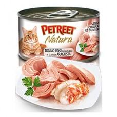 Петрит консервы для кошек Кусочки розового тунца с лобстером 70гр. (53061)