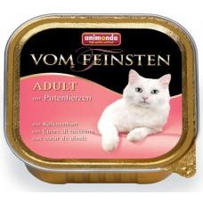 Animonda Vom Feinsten Adult с сердцем индейки 100 гр. (для кошек) (25005/83438)