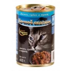 Ночной охотник Кусочки в желе для кошек с лососем, судаком и тунцом, 400 гр. (05368)