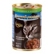 Ночной охотник Кусочки в желе для кошек с телятиной и индейкой, 400 гр. (05375)
