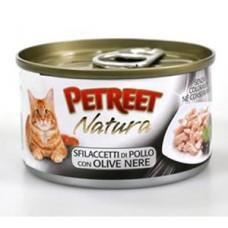 Петрит консервы для кошек Куриная грудка с оливками 70гр. (53519)