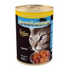 Ночной охотник Кусочки в желе для кошек с курицей, 400 гр. (04866)