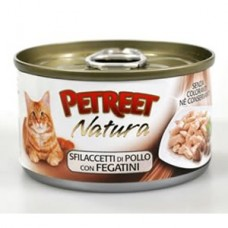 Петрит консервы для кошек Куриная грудка с печенью 70гр. (53520)