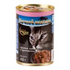 Ночной охотник Мясные кусочки в креветочном желе для кошек, 400 гр. (05399)