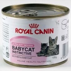 Royal Canin BABYCAT INSTINCTIVE Мусс для котят до 4 месяцев 195гр. (P23417)