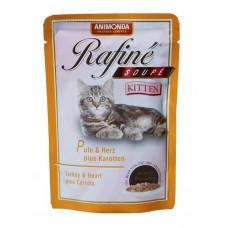Animonda RAFINE Kitten Паучи для котят с индейкой, сердцем и морковью 100 гр. (83650)