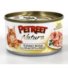 Петрит консервы для кошек Куриная грудка с тунцом 70гр. (53514)