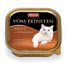 Animonda VOM FEINSTEN Adult Консервы для кошек с куриной печенью 100г (83443/P22579)
