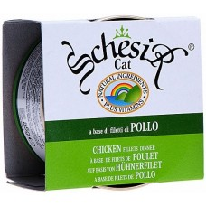 SCHESIR Консервы для кошек с цыпленком в собственном соку, 85гр. (05547)