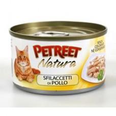 Петрит консервы для кошек Куриная грудка 70гр. (53515)
