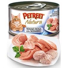 Петрит консервы для кошек Кусочки розового тунца с макрелью 70гр. (53068)