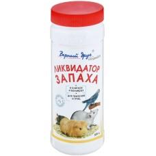 Верный Друг Ликвидатор запаха для грызунов и птиц в клетках и вольерах (порошок) 500г (13518)