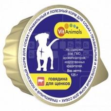 ВитЭнималс консервы для щенков Говядина