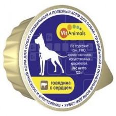 ВитЭнималс консервы для собак Говядина с сердцем