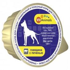 ВитЭнималс консервы для собак Говядина с печенью