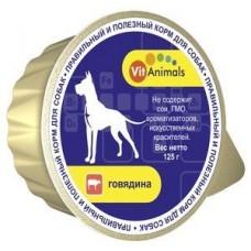 ВитЭнималс консервы для собак Говядина