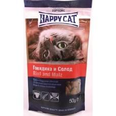 Хэппи Кэт подушечки для кошек говядина/солод, 50гр. (89599)