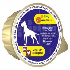 ВитЭнималс консервы для собак Мясное ассорти