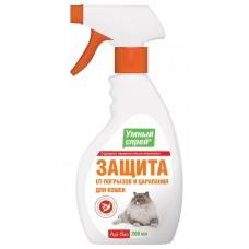 Api-San Умный Спрей защита от погрызов и царапания для кошек (P25295)