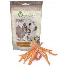 Organix Лакомство для собак «Нарезка из куриного филе» (100% мясо) (Chicken fillet/ shredding)100 гр