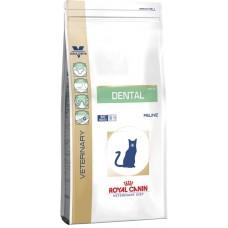 Royal Canin DENTAL DSO29 диета для кошек для гигиены полости рта, чистки зубов, 1.5кг. (11101/P21613)