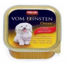 Animonda Vom Feinsten Classic с говядиной и сердцем индейки 150 гр. (консервы для взрослых собак) (46676)